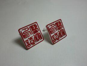 Cufflinks Chinese Stamp in White Natural Versatile Plastic