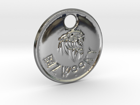 ZWOOKY Style 76 Sample - keychain cat in Fine Detail Polished Silver