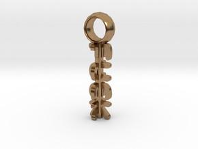 """""""Charlie Foxtrot""""  Charm in Natural Brass"""