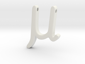 Mu in White Natural Versatile Plastic
