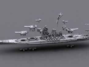 1/1800 IJN BB Yamato[1945] in White Natural Versatile Plastic