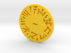 Knowledge Disk in Yellow Processed Versatile Plastic