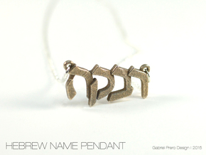 "Hebrew Name Pendant - ""Rivka"" in Polished Bronzed Silver Steel"