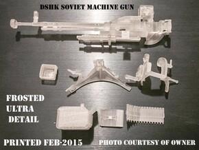 1-16 DSHK Dushka 2xSETS Exploded in Frosted Ultra Detail
