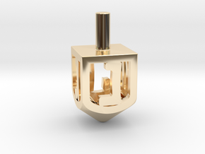 Dreidel (Spinner) in 14K Yellow Gold