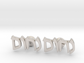 "Hebrew Name Cufflinks - ""Nachum"" in Rhodium Plated Brass"