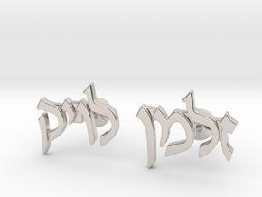 """Hebrew Name Cufflinks - """"Zalman Levik"""" in Rhodium Plated Brass"""