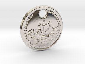 ZWOOKY Style 140  -  Allah in Rhodium Plated Brass