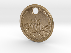 ZWOOKY Style 141  -  Allah in Polished Gold Steel