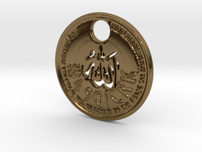 ZWOOKY Style 142  -  Allah in Polished Bronze