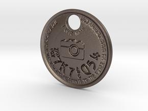 ZWOOKY Style 110 Sample - keychain I love Nikon in Polished Bronzed Silver Steel