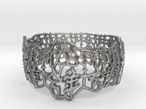 PAN Bracelet D64 RE115s1A10m25M45FR007-plastic in Natural Silver