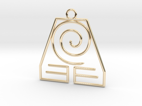 Avatar the Last Airbender: Earth in 14K Yellow Gold