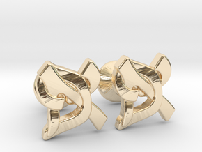 """Hebrew Monogram Cufflinks - """"Aleph Pay"""" Small in 14K Yellow Gold"""