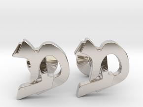 """Hebrew Monogram Cufflinks - """"Mem Bais"""" in Rhodium Plated Brass"""