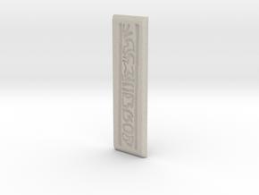 Star Trek Latinum Slip in Sandstone