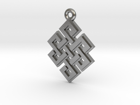 """""""Endless Knot"""" Pendant, Cast Metal in Natural Silver"""