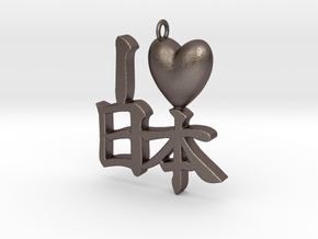 I (Heart) Japan Pendant in Polished Bronzed Silver Steel