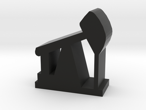 Game Piece, Oil Pump in Black Natural Versatile Plastic