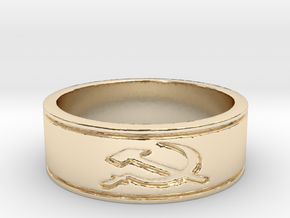 russian Hammer & Sickle  Ring Size 8.25 in 14k Gold Plated Brass