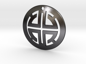 Abstract Men's Pendant in Polished and Bronzed Black Steel