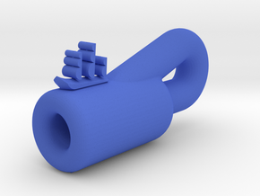"Ship ""In"" A Klein Bottle in Blue Processed Versatile Plastic"
