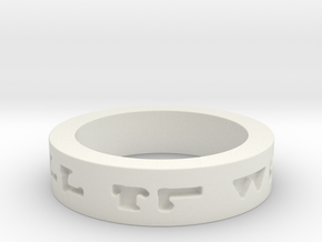"""""""All Will Be Well"""" Ring Size 10.5 in White Natural Versatile Plastic"""