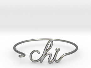 CHI Wire Bracelet (Chicago) in Polished Silver
