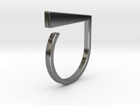 Adjustable ring. Basic model 1. in Fine Detail Polished Silver