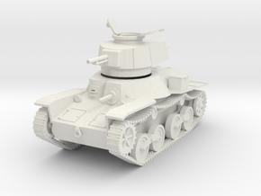 PV49C Type 4 Ke Nu (Open Hatch) (1/48) in White Strong & Flexible