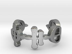"""Kaiidth"" Vulcan Script Ring - Cut Style in Natural Silver: 7 / 54"