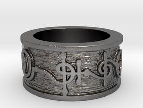 """""""T'hy'la"""" Vulcan Script Ring - Embossed Style in Polished Nickel Steel: 5 / 49"""