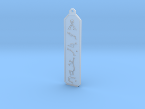Stargate Home Charm in Smooth Fine Detail Plastic
