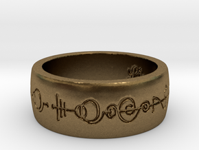 """Live Long & Prosper"" Ring - Engraved Style in Natural Bronze: 8 / 56.75"