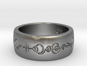 """Live Long & Prosper"" Ring - Engraved Style in Natural Silver: 8 / 56.75"