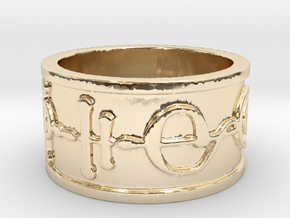 """Kaiidth"" Vulcan Script Ring - Embossed Style in 14k Gold Plated Brass: 5 / 49"