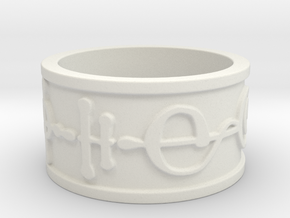 """Kaiidth"" Vulcan Script Ring - Embossed Style in White Natural Versatile Plastic: 5 / 49"