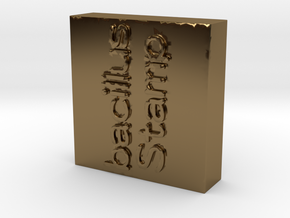 Bacteria Stamp in Polished Bronze