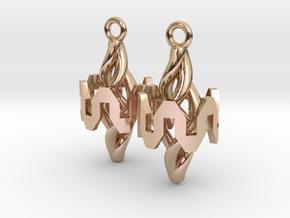 Resonator Earring Pair in 14k Rose Gold Plated Brass