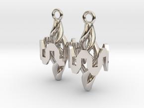 Resonator Earring Pair in Rhodium Plated Brass