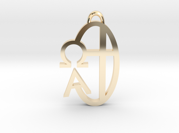 Alpha Omega in 14k Gold Plated Brass