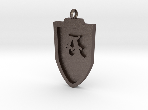 Medieval A Shield Pendant