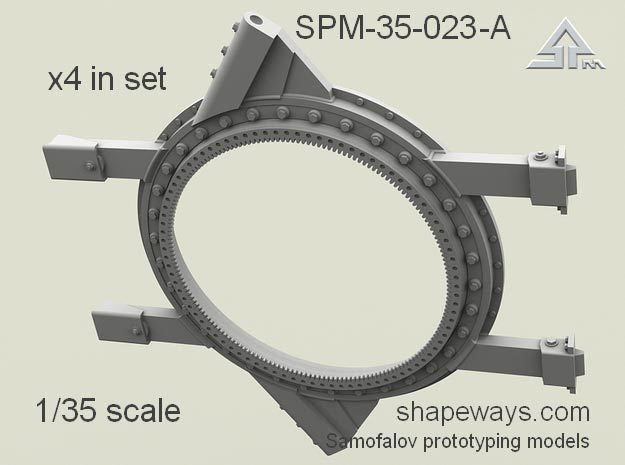 1/35 SPM-35-023A Humvee turret ring, x4 in set