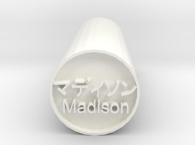 Madison Japanese hanko  backward version in White Processed Versatile Plastic