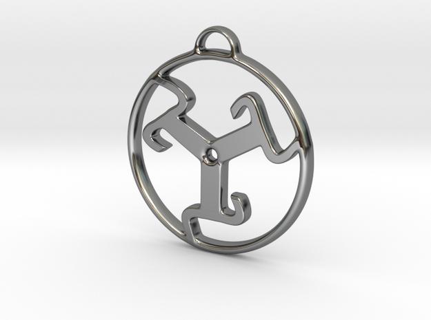 Triskele Kazako  4 in Fine Detail Polished Silver