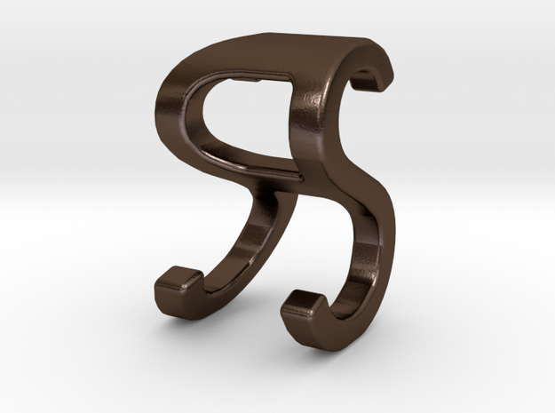 Two way letter pendant - RS SR
