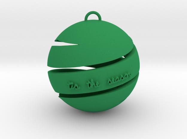 'Tis the Season Ornament in Green Processed Versatile Plastic