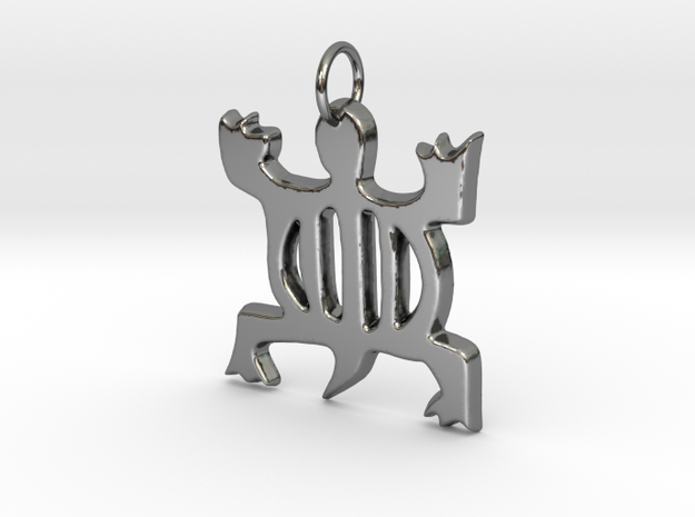 DENKYEM (Adinkra Symbol of Adaptability)  in Fine Detail Polished Silver
