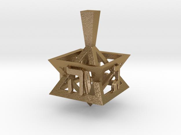 Geometry Dreidel in Polished Gold Steel