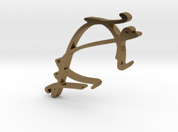 Erthicken-Slice-1 in Polished Bronze